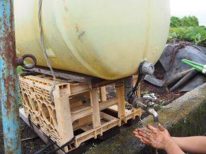 大倉掘り取り観光協会 手洗い場