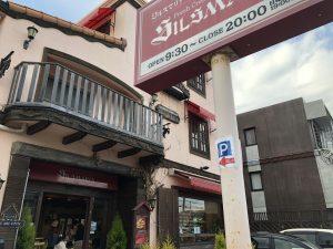 シルスマリアの店舗
