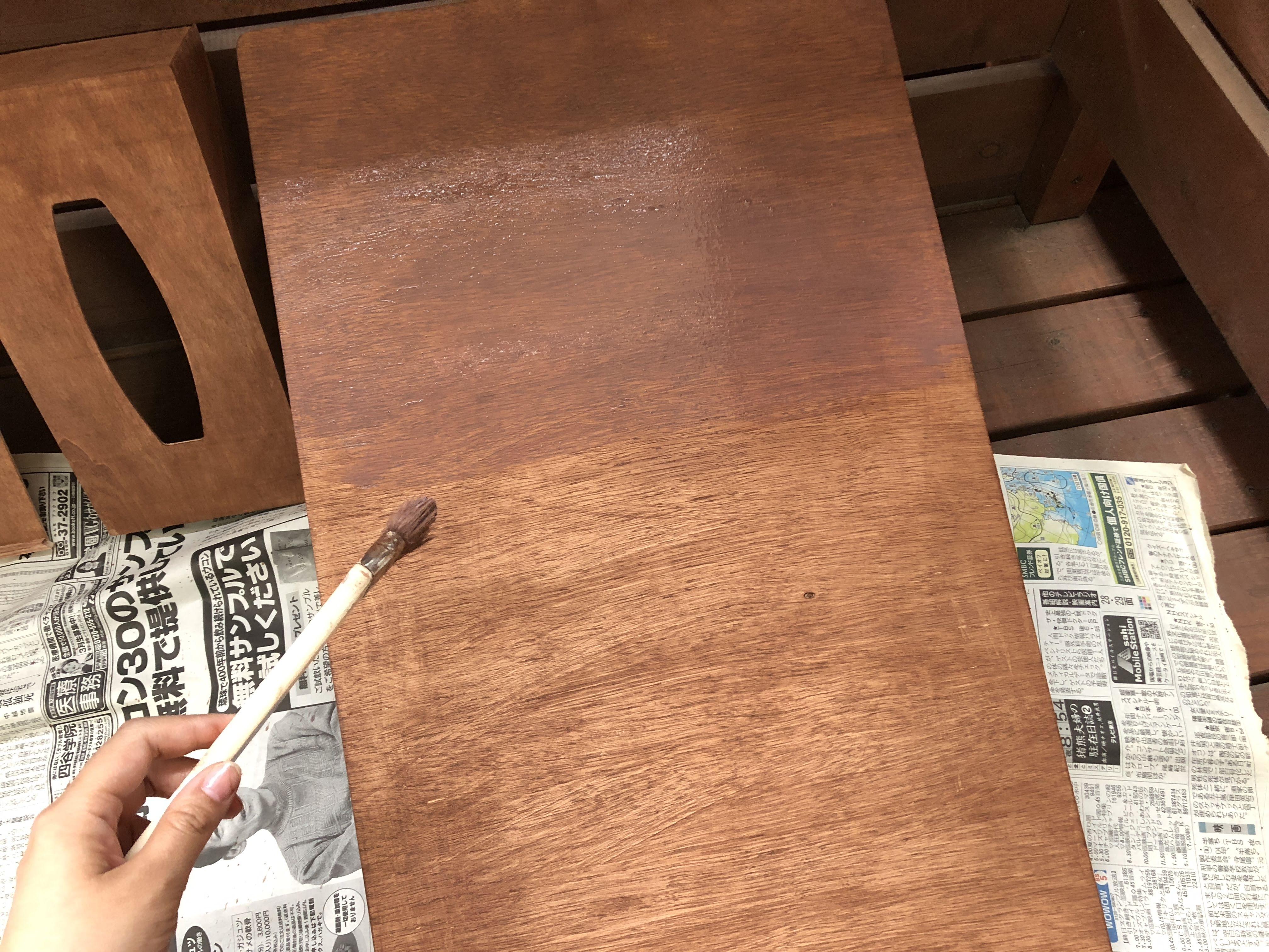 2回目の塗装